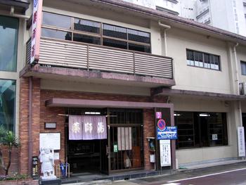 20050801_yakushi.JPG