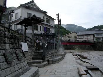 20050801_yumura1.JPG
