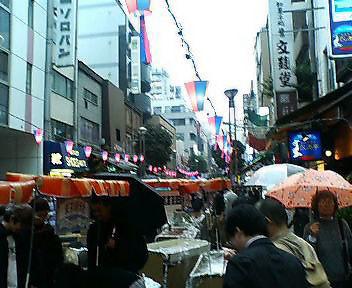 20051101_jinbo.jpg