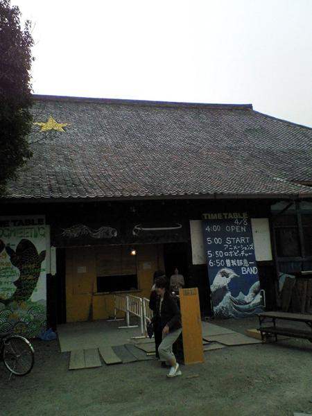 20060410_seibu.jpg