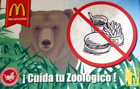 20060423_zoo1.jpg