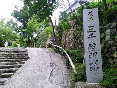 20060820_ohara1.JPG