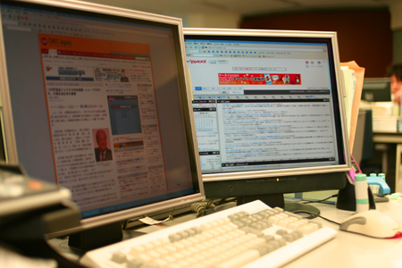 20070113_monitor.JPG