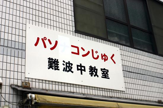 20070129_vow.JPG