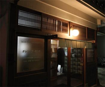 20081116003.jpg