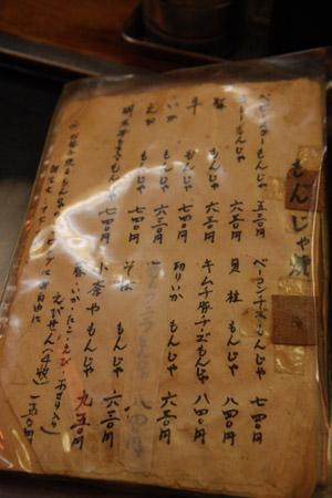 20081116005.jpg
