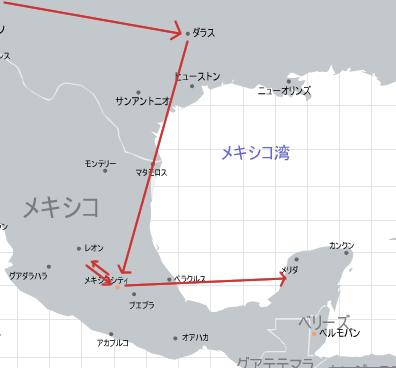 mexico_map2.jpg